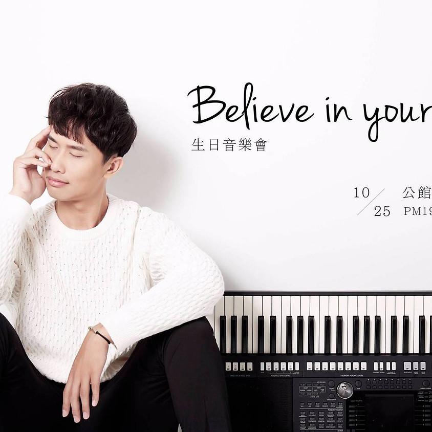 亮甫 Believe in yourself 生日音樂會
