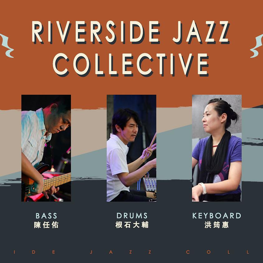 感爵夜現場 Riverside Jazz Collective