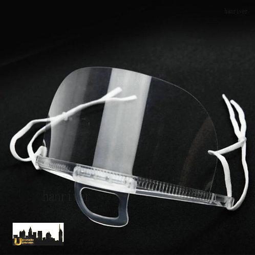 Shield Mask