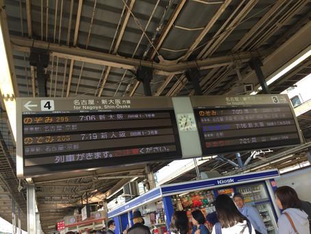京都に行って参りました♪①