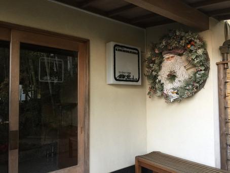 鎌倉山ローストビーフ♥
