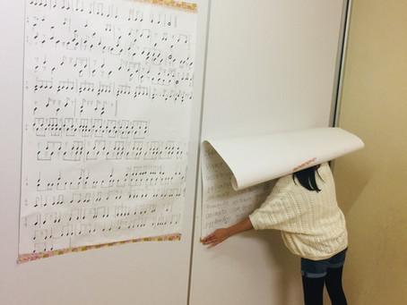 生徒さんの音楽への道