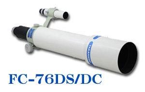 タカハシ FC-76DCU鏡筒