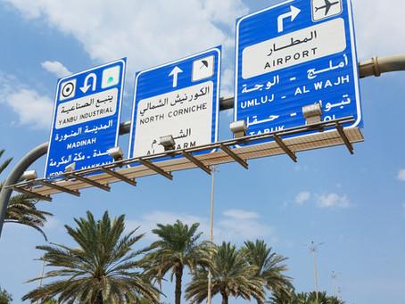 The Kingdom of Saudi Arabia (KSA) Welcomes M&R Best Practices training in Yanbu.