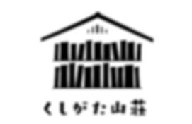 スクリーンショット 2020-05-09 17.47.47.png