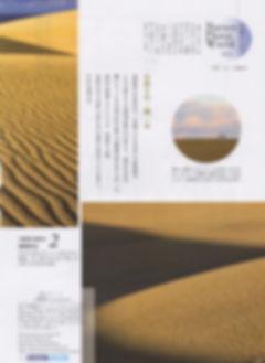 img004のコピー.jpg
