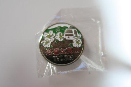 百名山バッチ021安達太良山(A)