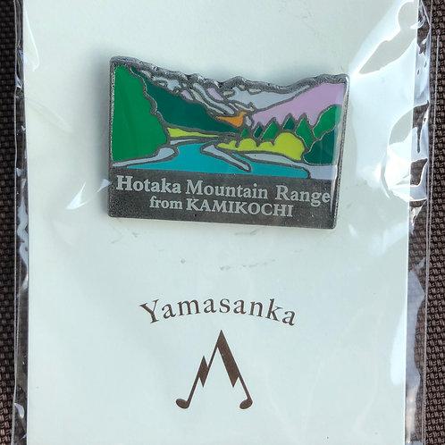 百名山バッチ055奥穂高岳上高地(C)yamasanka