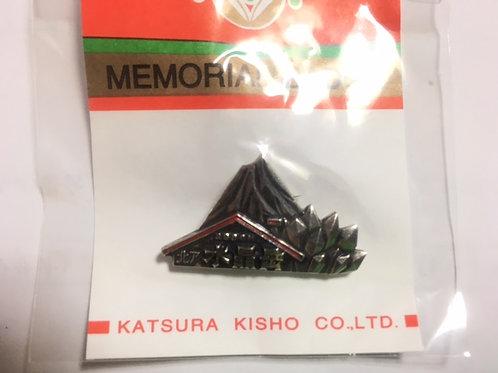 百名山バッチ052水晶岳(B)
