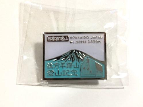 百名山バッチ009羊蹄山(A)