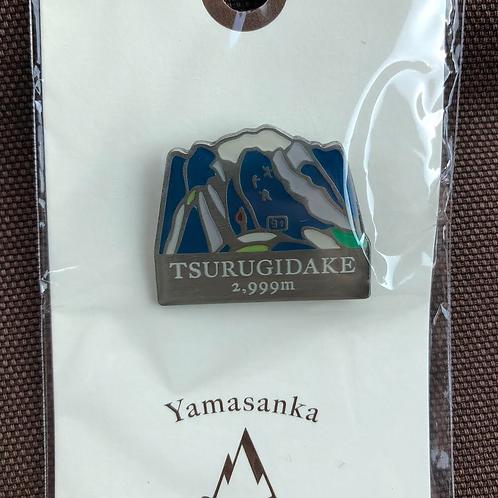百名山バッチ048剱岳(D)yamasanka