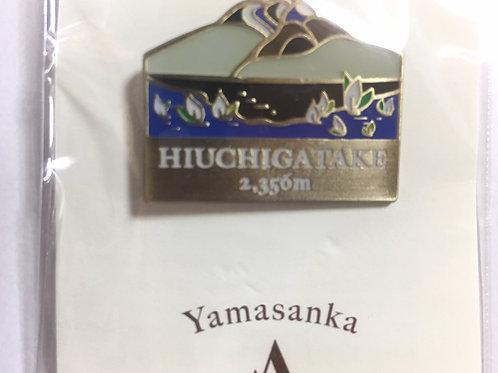 百名山バッチ028燧ヶ岳(B)yamasanka