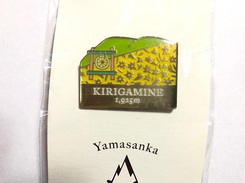 百名山バッチ062霧ヶ峰(B)yamasanka