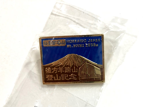 百名山バッチ009羊蹄山(B)