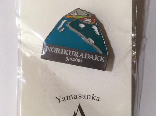 百名山バッチ059乗鞍岳(E)yamasanka