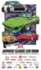 JCCS2019WEBFLYER-1650x2790-copy-606x1024