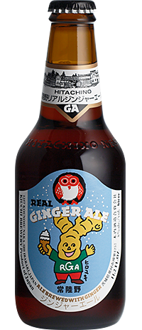 HITACHINO Ginger Ale 33cl