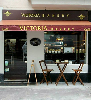 Victoria Bakery Cafeteria.jpg