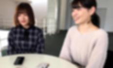 インタビュー写真.jpg