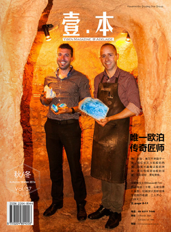 YIBEN Magazine