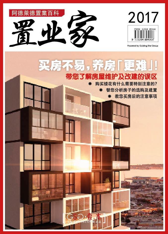 Investalks Property Encyclopaedia