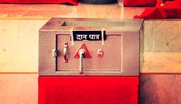 Hindu Sanantan Mandir transfer