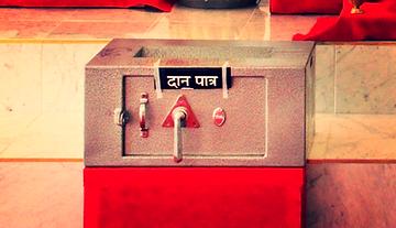 Hindu Sanantan Mandir monthly
