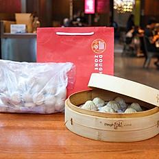 Frozen Pork Xiao Long Bao (50pcs/bag) 冷冻猪肉小笼包