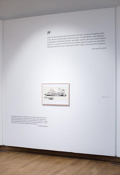 9. Exhibition. Photography by  Sandro Su