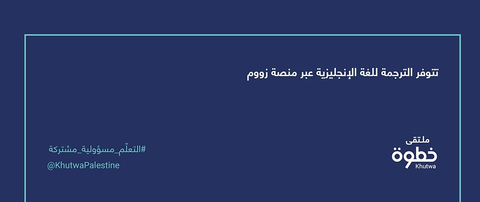 Arabic Slide-02.png