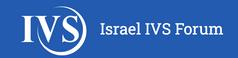 Israel IVS Forum Logo