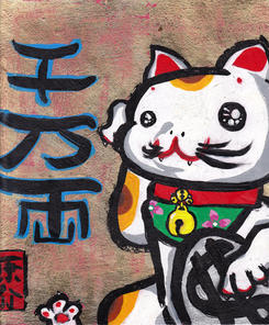 Koban to Cat