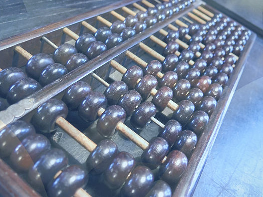 Chinese-style abacus_edited.jpg
