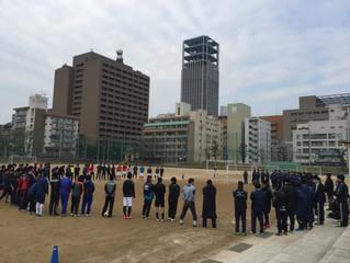 鯉城蹴球団 初蹴り2017年1月2日