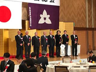 2019鯉城同窓会 総会で表彰されました。
