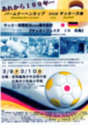 バームクーヘンCUP001.jpg