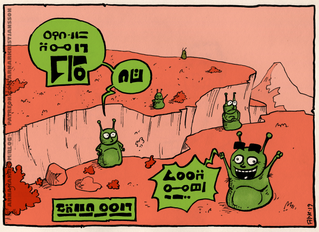 A word from my Martian sponsors