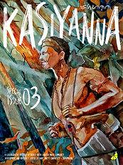 Kasiyanna_Novice Special_cover.jpg