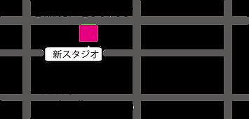 地図新スタジオ.png