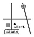 石井.png