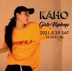 KAHO GIRLS HIPHOP