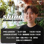 shino HIPHOP class開講