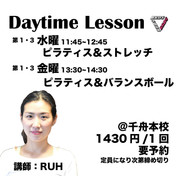 RUH DAYTIME LESSON