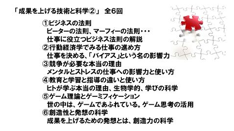 研修タイトル1901.png