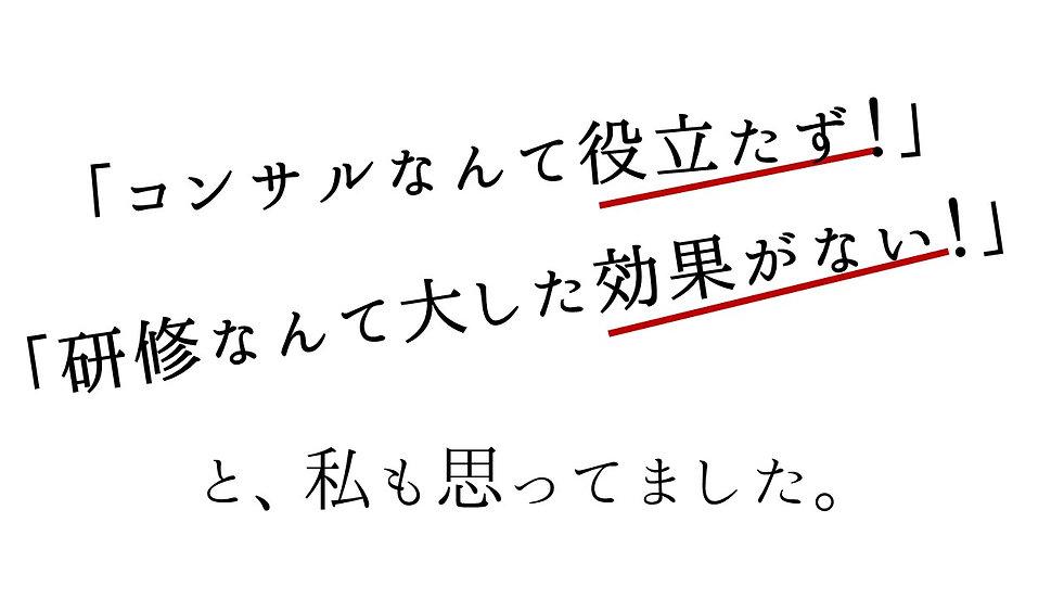 研修コンテンツ タイトル.jpg