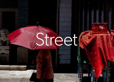 DCP_Blob_Aug_Learn_Street_02.jpg