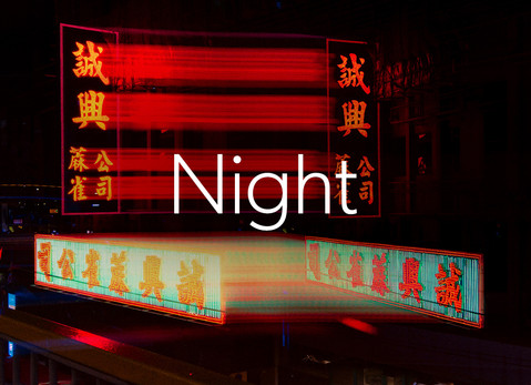 DCP_Blob_Aug_Learn_Night_01.jpg
