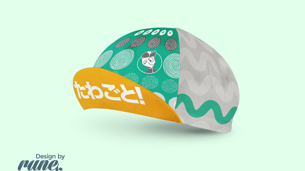 Велосипедная кепка Bello Pip