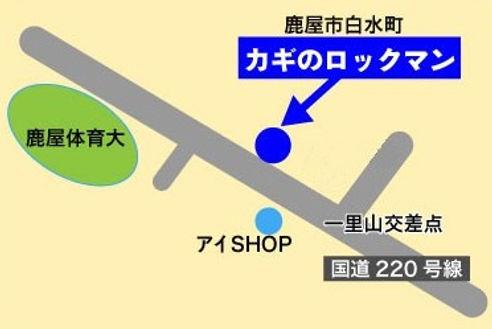 カギのロックマン周辺地図