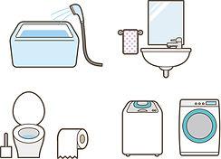 台所・風呂・トイレのつまりイメージ